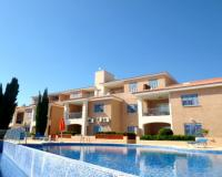 Stunning 2 Bedroom Apartment in Beautiful Complex for sale in Tremithousa village